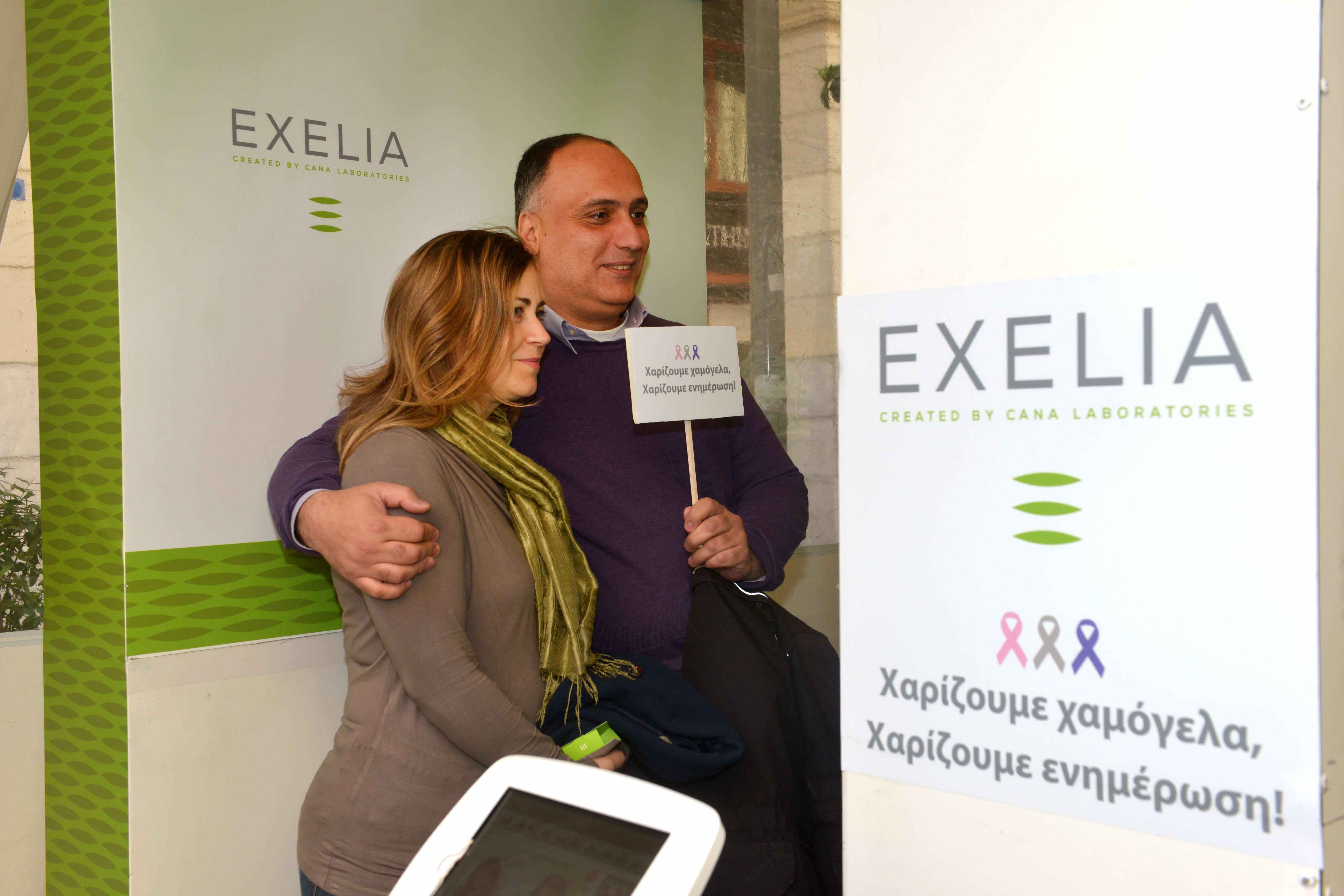 exelia_gonidakis