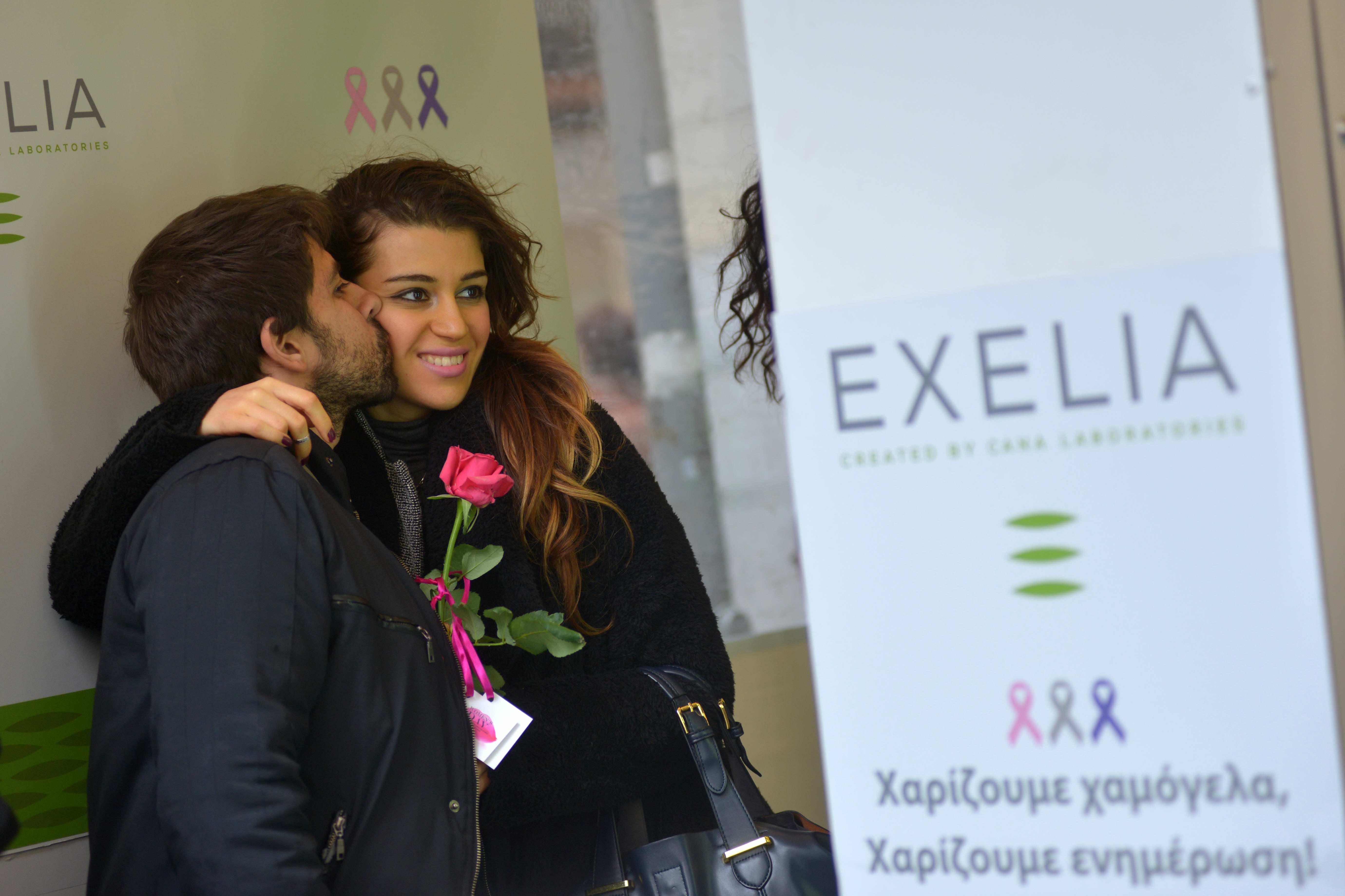 exelia_photobooth