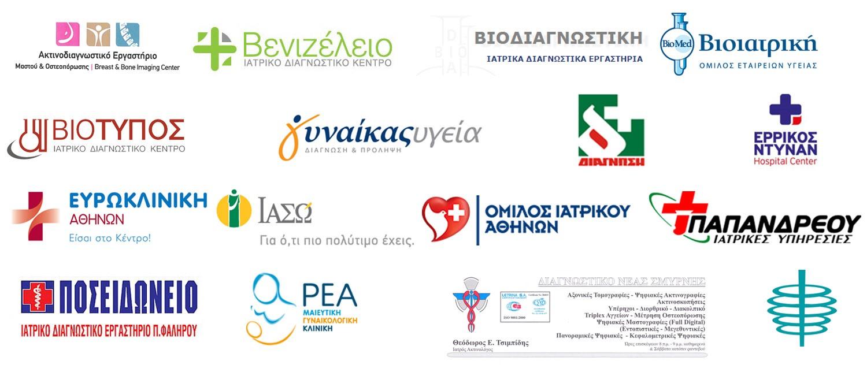 logos-diagnwstikwn-nees-gynaikes-2016