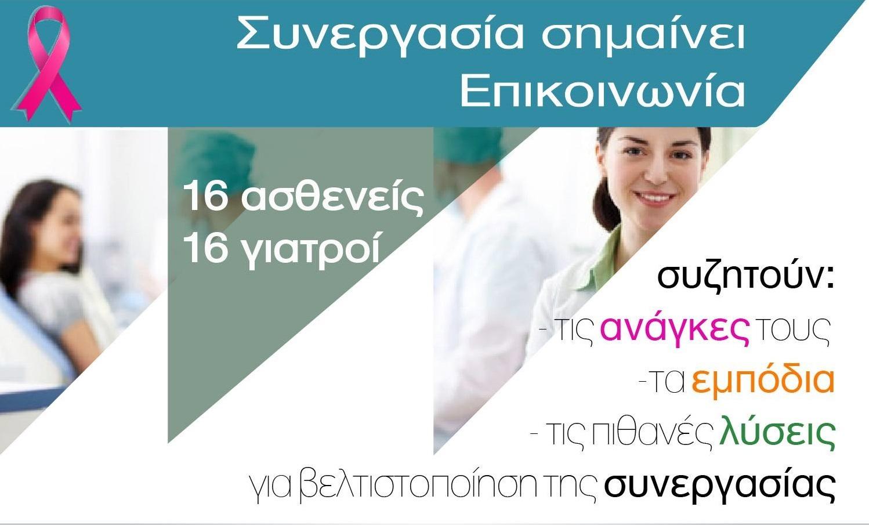 workshop-asthenwn-iatrwn-almazois