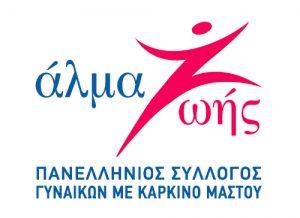 logo_almazois-500