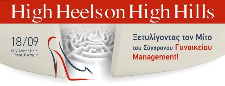 header_hhohh18