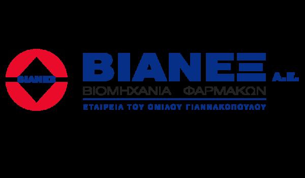 greecerace-alamazois-ypostiriktes-vianex-logo