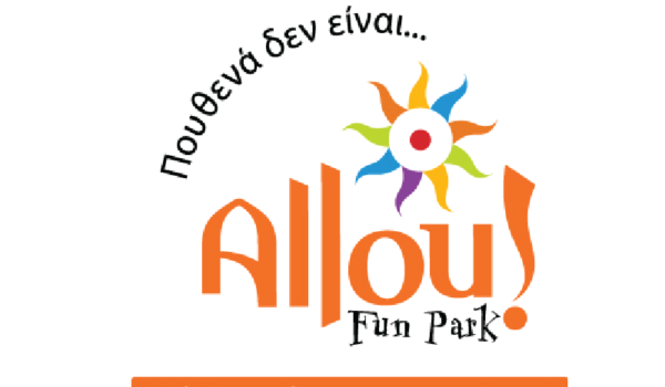 almazois-pita-2020-dorothetes-allou-funpark-logo