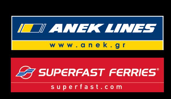 almazois-pita-2020-dorothetes-anek-superfast-logo