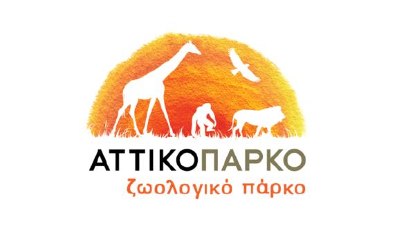 almazois-pita-2020-dorothetes-attiko-parko-logo
