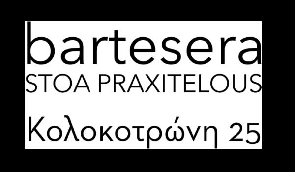 almazois-pita-2020-dorothetes-bartesera-logo