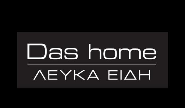 almazois-pita-2020-dorothetes-das-home-logo