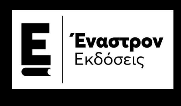 almazois-pita-2020-dorothetes-enastron-logo