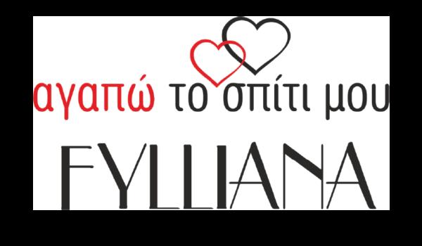 almazois-pita-2020-dorothetes-fylliana-logo