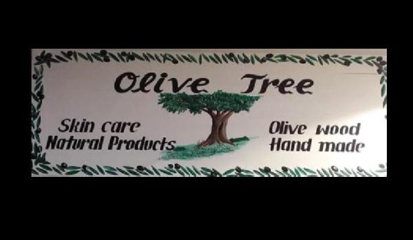almazois-pita-2020-dorothetes-olive-tree-logo