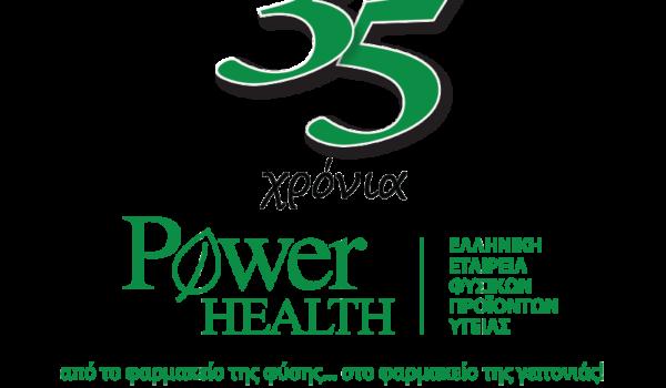 almazois-pita-2020-dorothetes-powerhealth-logo