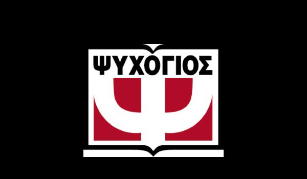 almazois-pita-2020-dorothetes-psychoyos-logo