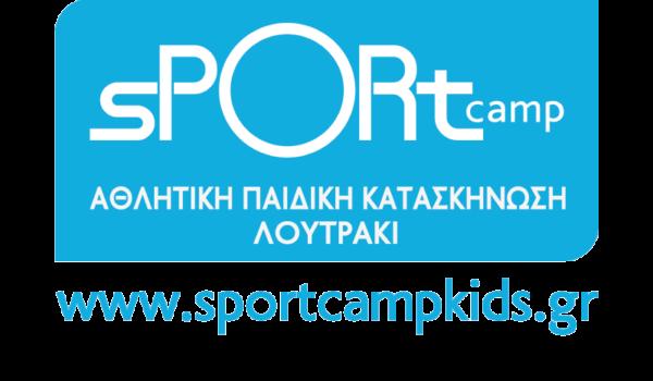 almazois-pita-2020-dorothetes-sportcamp-logo-1