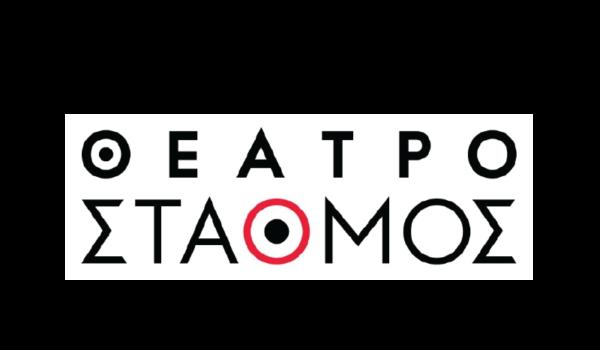 almazois-pita-2020-dorothetes-theatro-stathmos-logo