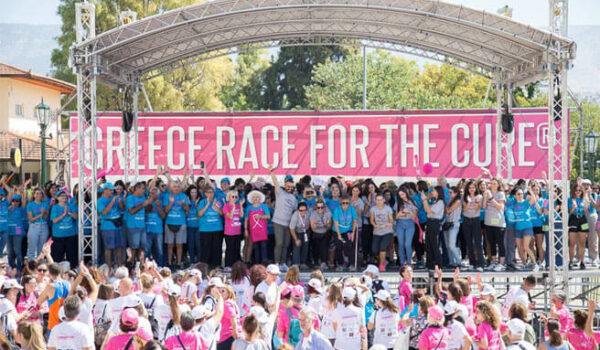 greece-race-for-the-cure