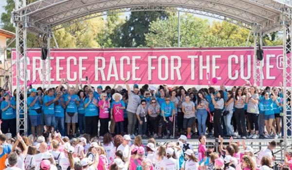 greece-race-for-the-cure-bg-2020