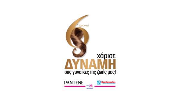 harise-dynami-almazois-logo-2020
