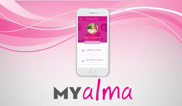 my-alma-main-01