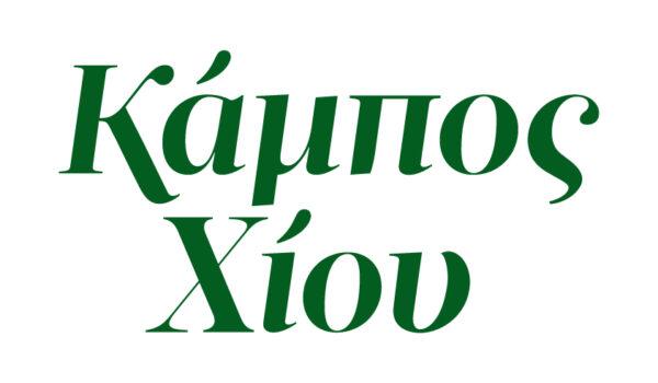 Logo_kampos_Chiou_GR_RGB