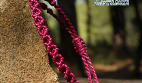 macrame-bracelet-breast-cancer-awareness-bracelet-28410936524978_800x