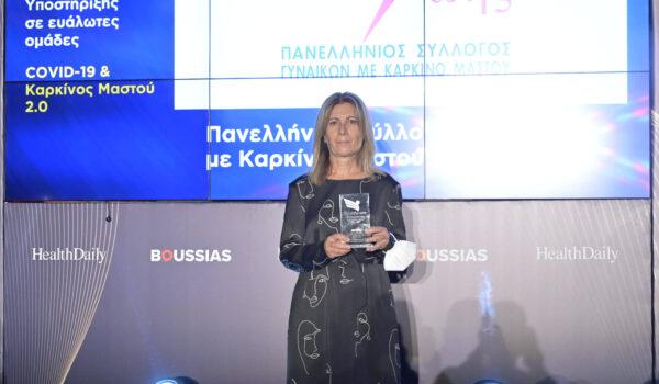almazois_healthcare_business_awards_2021 (2)