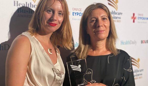 almazois_healthcare_business_awards_2021